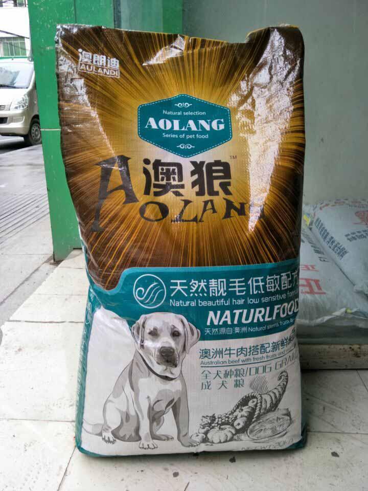 英国威廉希尔公司网址宠物用品