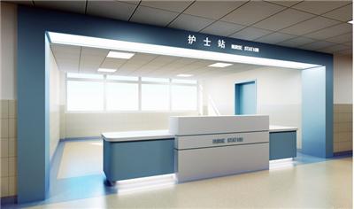 护士站操作台厂家