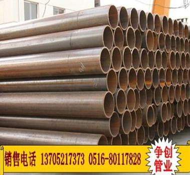 高频直缝焊管
