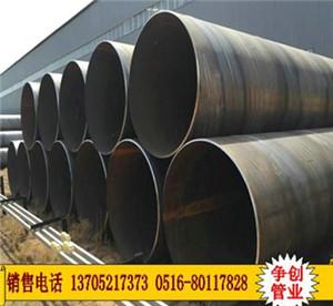 徐州管道生产厂家