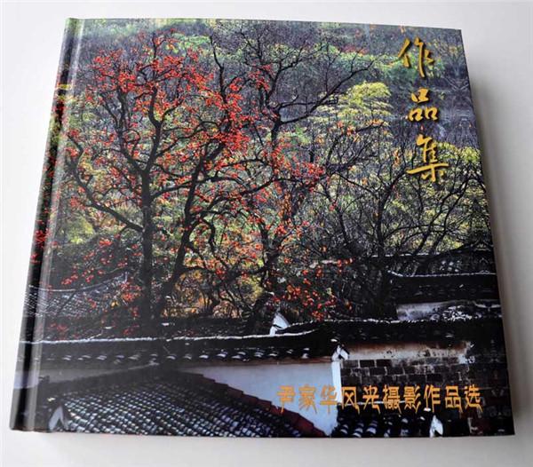 四川画册设计
