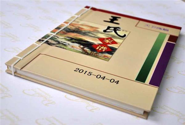 四川画册设计公司