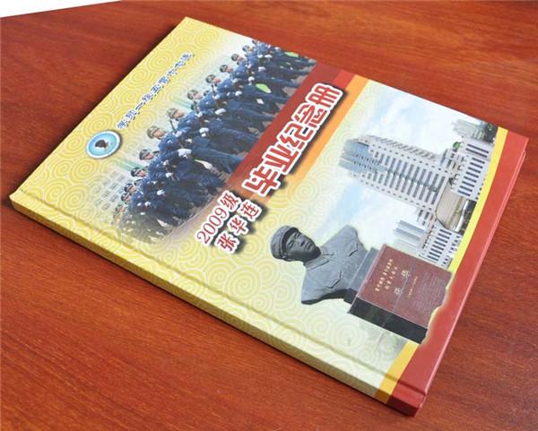 四川战友纪念册设计