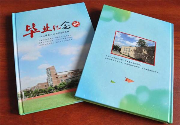 成都中小学毕业纪念册公司