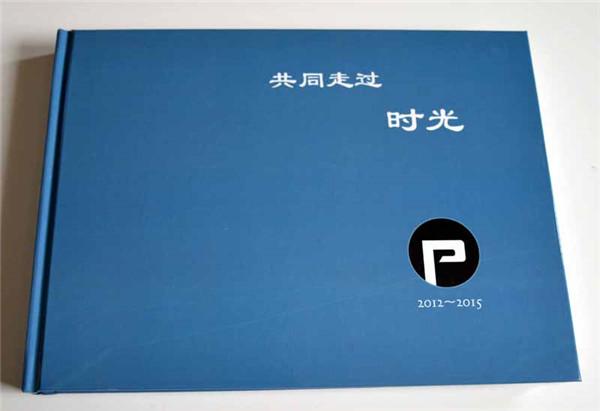成都大学毕业纪念册设计
