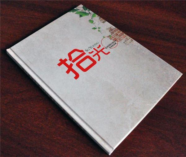 四川同学聚会纪念册设计