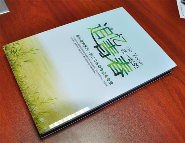 四川同学聚会纪念册公司