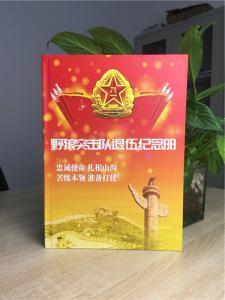 战友影集纪念册