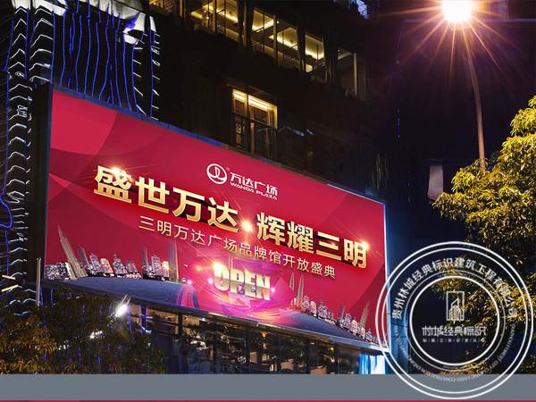 贵州灯箱广告牌