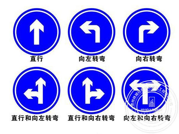 贵州贵州交通标牌