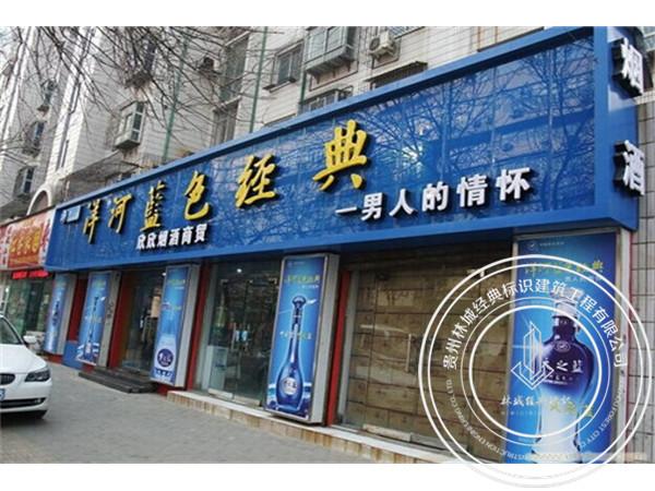 貴州門頭廣告牌