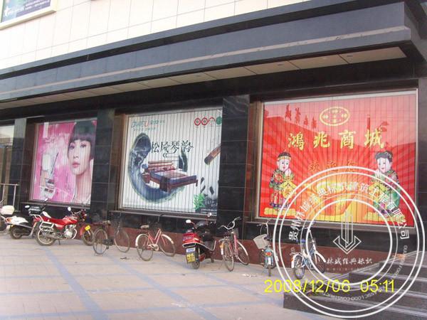贵阳宣传广告牌
