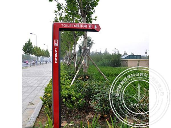 市政指示牌
