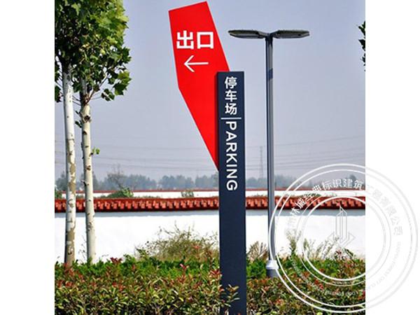 贵阳道路指示牌