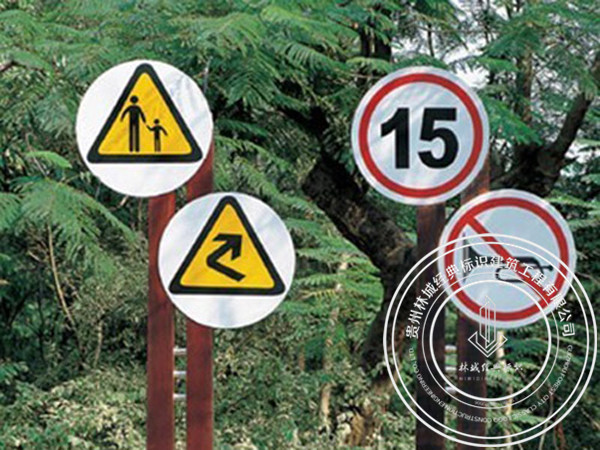 贵州道路指示牌
