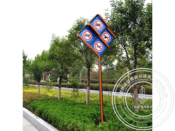 贵州市政标识牌