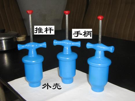 介质测试仪