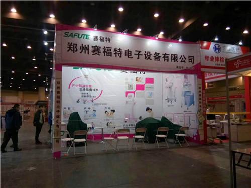 郑州展台设计公司