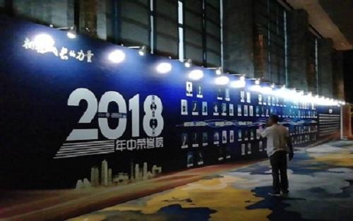 河南展览展示