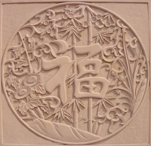 贵阳砂岩浮雕