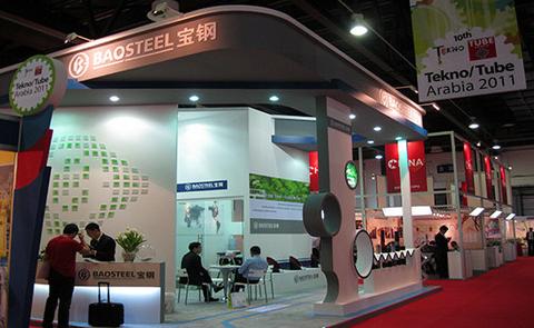 2018郑州工业展|瑞翔|国际工业展会