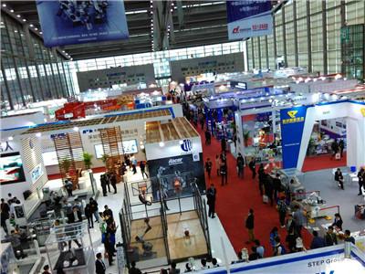 河南工业博览会