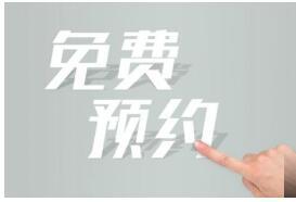 重庆酒店除甲醛电话