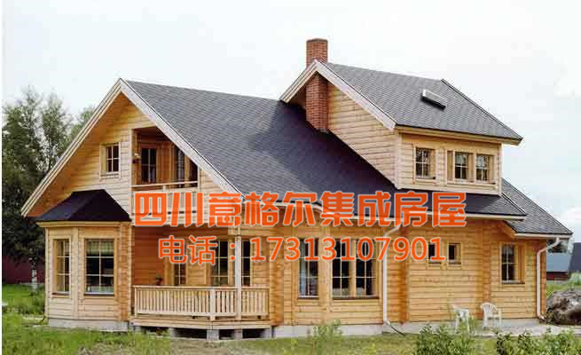 广汉集装箱别墅