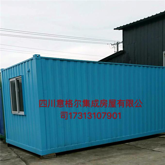成都集装箱房屋价格