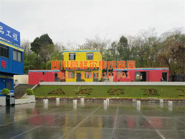 四川办公集装箱房屋