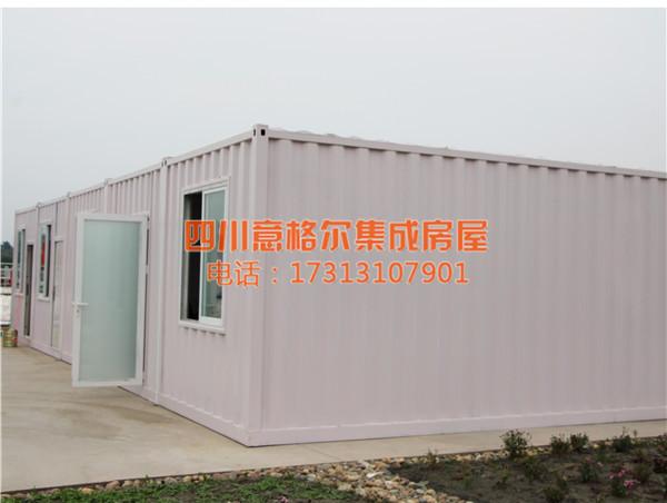 四川住人集装箱房屋公司