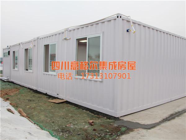 住人集装箱房屋公司