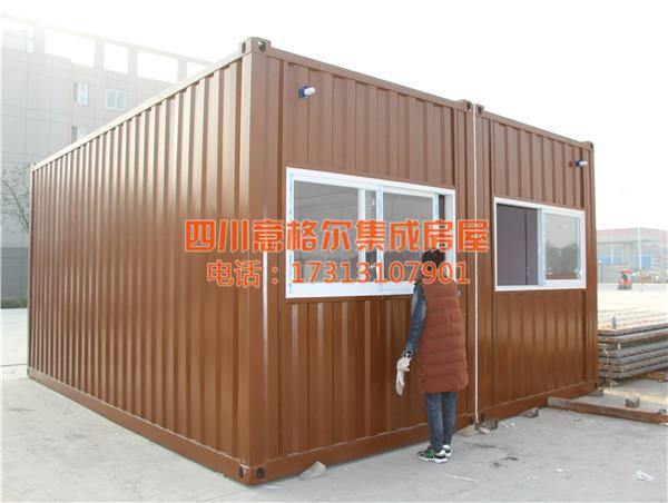 集装箱房屋销售