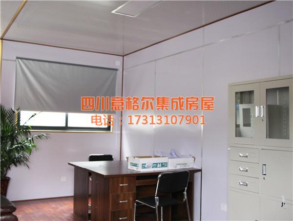 四川办公室集装箱房屋
