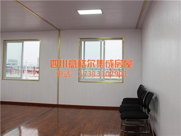四川办公室集装箱房屋公司