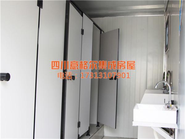 集装箱房屋厕所