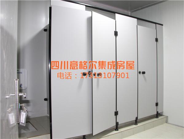 四川集装箱房屋厕所