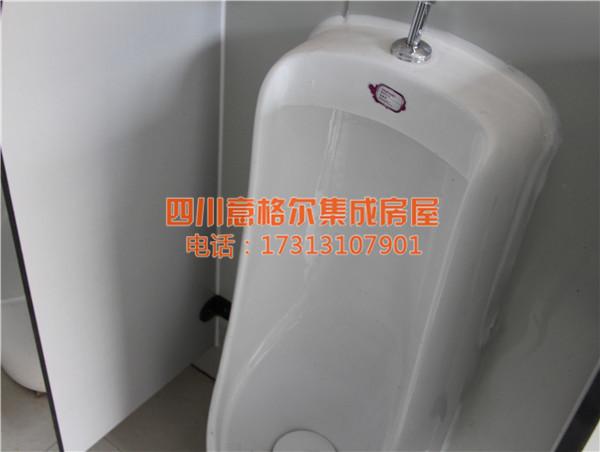 移动集装箱房屋厕所