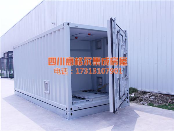 集装箱设备箱