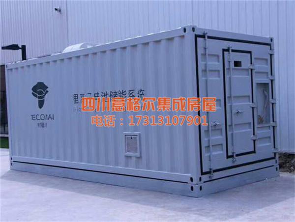 集装箱设备箱定制公司