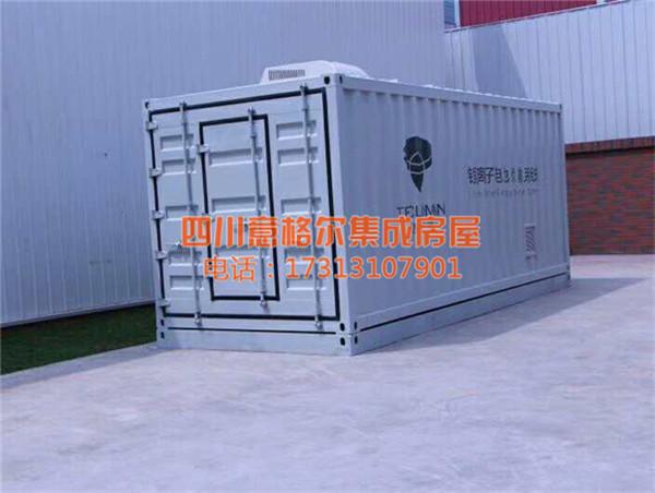 四川集装箱设备箱