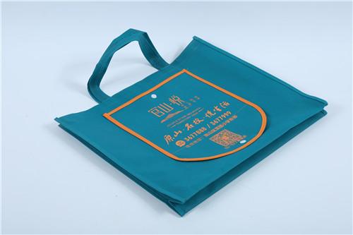郑州包装袋