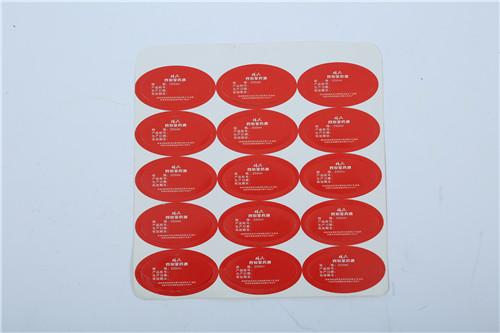 郑州不干胶标签印刷厂