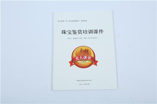 河南彩页印刷公司