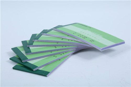 郑州无碳联单印刷