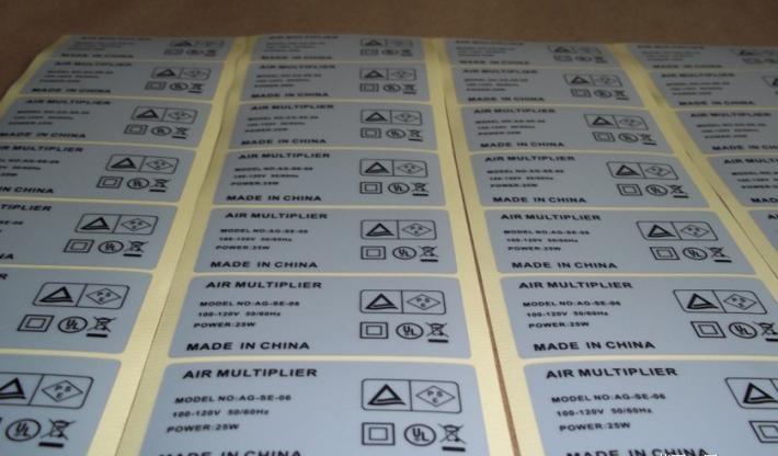 不干胶标签印刷厂