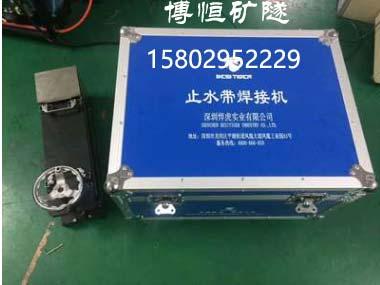 陕西西安止水带焊接机