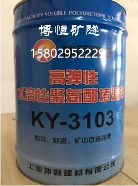 西安聚氨酯发泡堵漏剂
