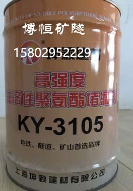 汉中西安聚氨酯发泡堵漏剂