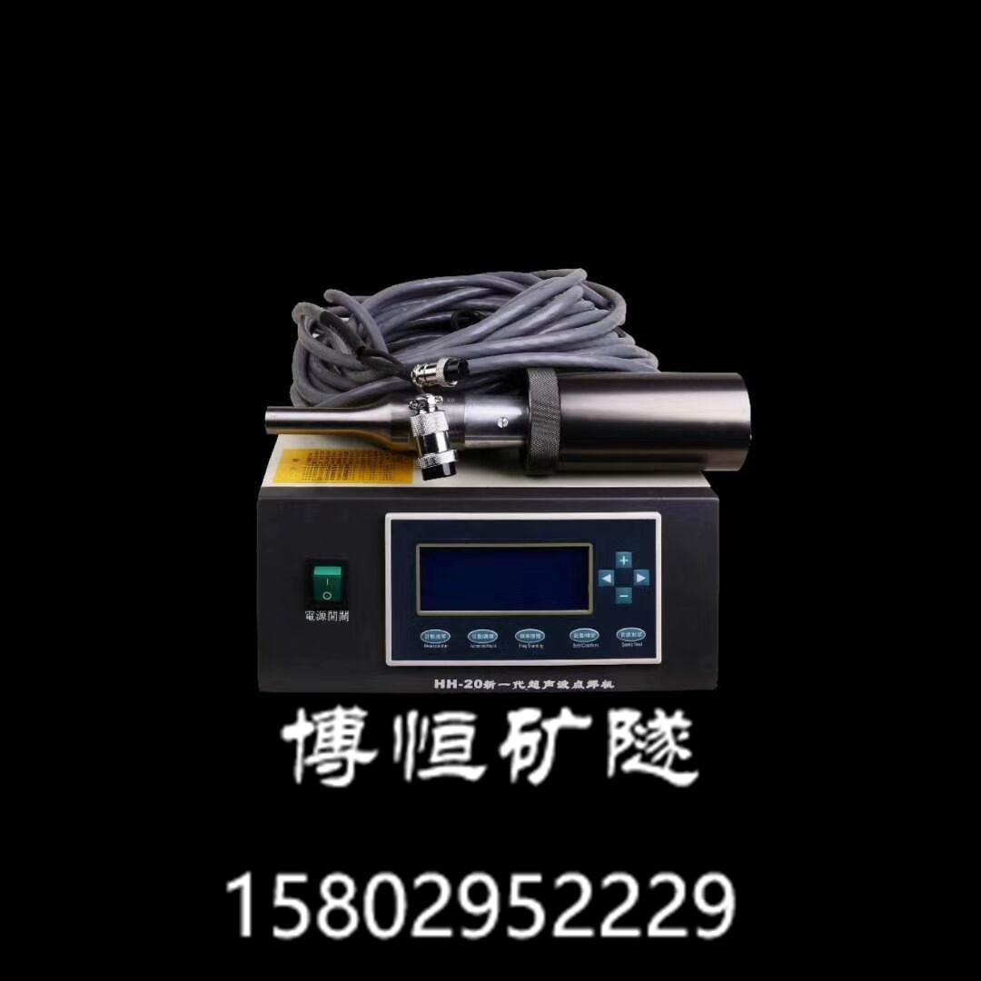 陕西西安超声波电焊机